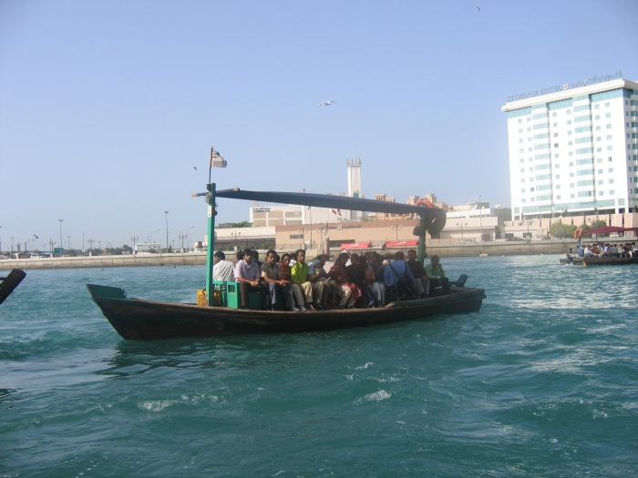Dubai Creek Water Taxi