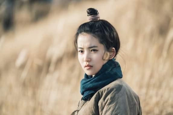 Kim-Tae-Ri.jpg